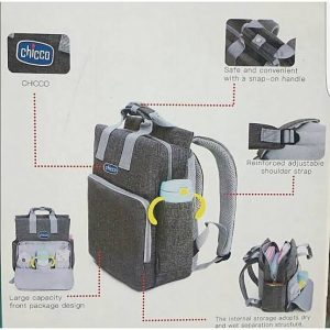Chicco Baby Diaper Backpack